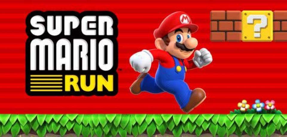 تاریخ رسمی انتشار Super Mario Run برای iOS مشخص شد