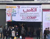 گزارش ویدیویی دیجی شو از نمایشگاه الکامپ ۹۵