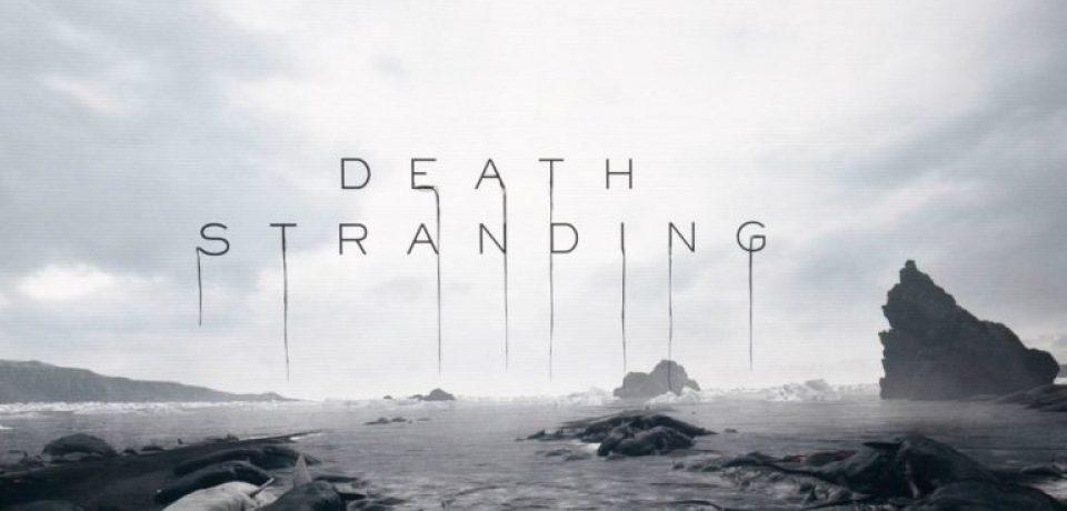 تاریخ عرضه بازی Death Stranding را تنها خود کوجیما می داند !