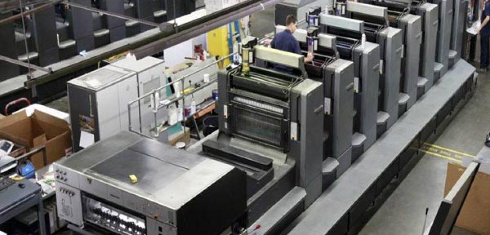 خصوصیات یک چاپخانه